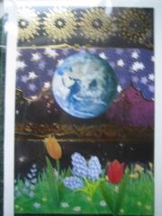 Spring cosmos equinox